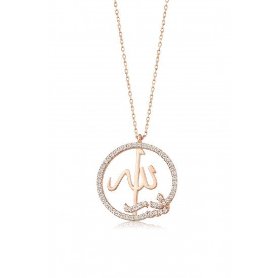 Round Necklace Allah name - Genuine 925 silver